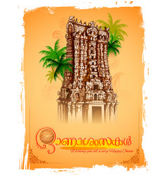 Meenakshi temple on background for happy onam vector