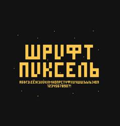 Pixel font cyrillic vector
