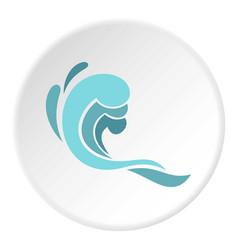 blue wave icon circle vector image
