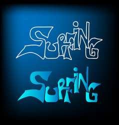 letter surfing design vector image