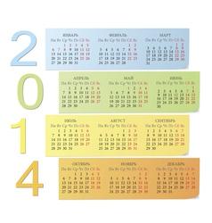 Russian 2014 color calendar vector image vector image