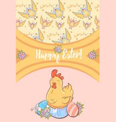 cartoon happy easter festive card vector image