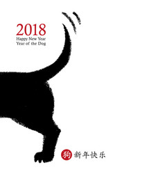 2018 chinese new year of the dog card design vector