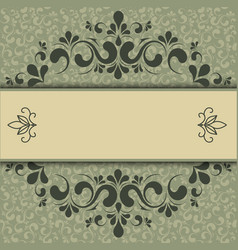 ornate frame for invitation or announcement vector image