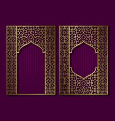 Vintage frames in form oriental door vector