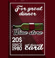 color vintage wine store banner vector image