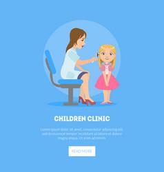 female otolaryngologist examining girls ear in vector image