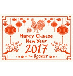 Happy Chinese new year 2017 card is lanterns Gold vector