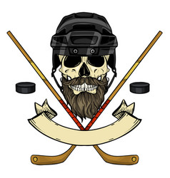 Hockey player skull vector