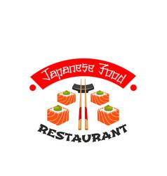 Japanese cuisine sushi bar icon vector