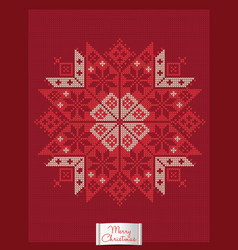 Christmas greeting card with knitted snowflake vector image