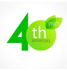 40 anniversary green logo vector