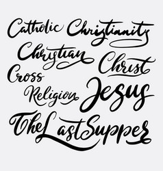Jesus christ and religion hand written typography vector
