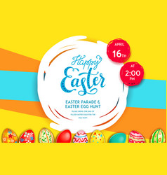 easter holiday invitation vector image