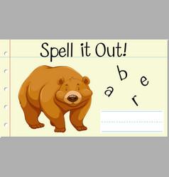 Spell english word bear vector