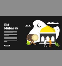 Banner eid al fitr flat vector