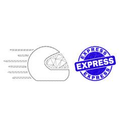 Blue grunge express stamp and web carcass speed vector