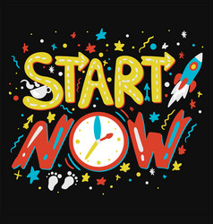 Success secret - start now vector