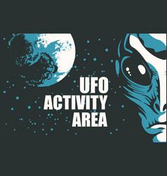 Banner on theme alien invasion vector