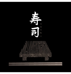 Character Sushi vector image