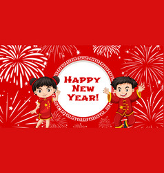 happy new year card template with two chinese kids vector image
