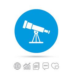 Telescope icon spyglass tool symbol vector
