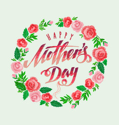 embroidery happy mothers day vector image