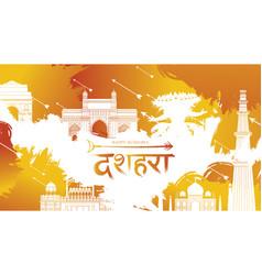 Lord rama killing ravana in happy dussehra vector