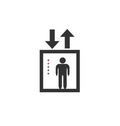 lift icon vector image