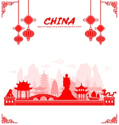 China Travel Landmarks vector image