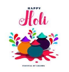 Flat style happy holi celebration background vector