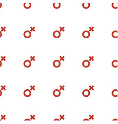 Male icon pattern seamless white background vector