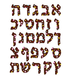 brown hebrew alphabet with colorful stars vector image