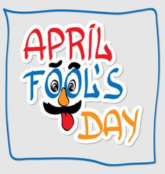 celebrating april fools day vector image