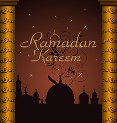 ramazan celebration vector image