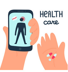 Health care app vector