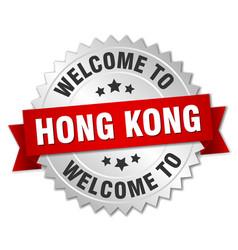 Hong kong 3d silver badge with red ribbon vector