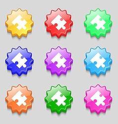 Puzzle piece icon sign symbols on nine wavy vector