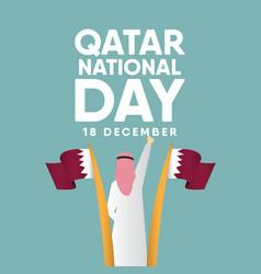 Qatar national day template design vector