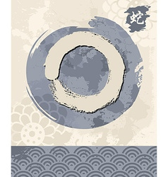 Enso zen circle traditional vector image vector image