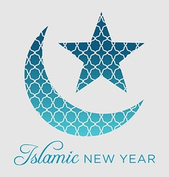 Islamic New Year vector image