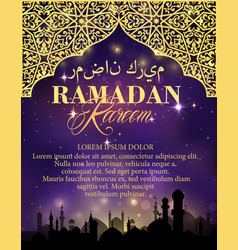 ramadan kareem golden greeting card vector image