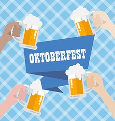 Oktoberfest with blue background pattern vector image vector image