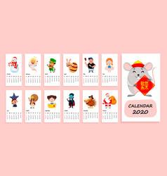 2020 calendar with funny cartoon characters vector
