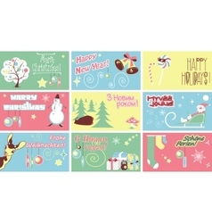 Marry Christmas New Year Holidays vector image