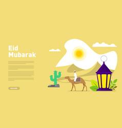 Flat banner eid mubarak vector