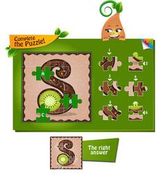 Puzzle letters of the alphabet s vector