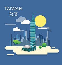 Taipei 101 tower in taiwan design vector