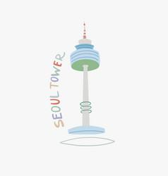 doodle flat seoul tower - famous vector image