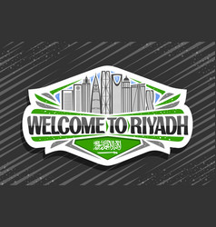 logo for riyadh vector image